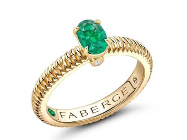 Fabergé Ring aus Gelbgold mit Smaragd